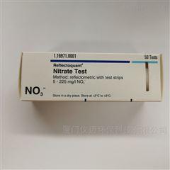 德国默克RQflex 20氨氮试纸1.16977.0001