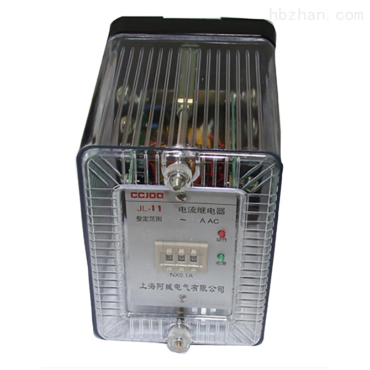 JL15电流继电器