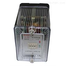 JL18電流繼電器