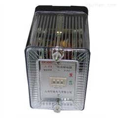 JL-30电流继电器