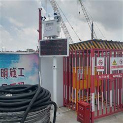 砂石厂扬尘超标污染联动雾炮监测系统