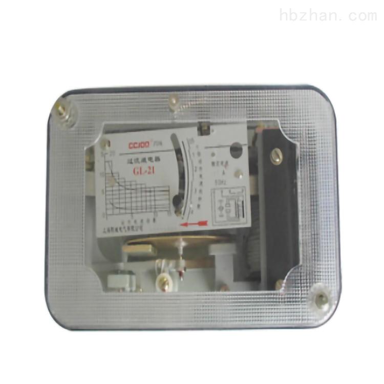 GL-22过流继电器
