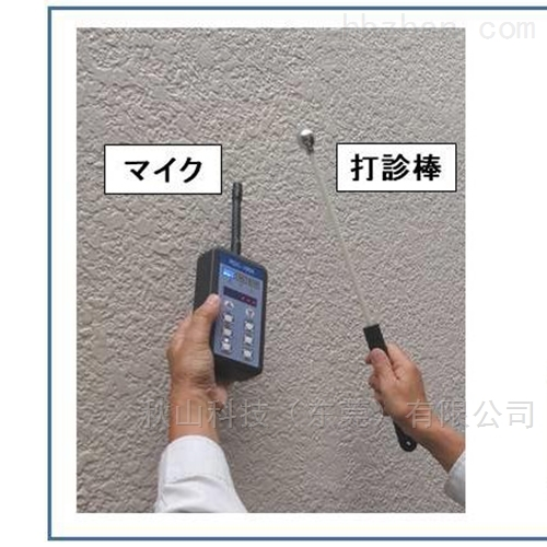 AI敲击声音检查器