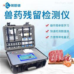 小麦呕吐毒素检测仪
