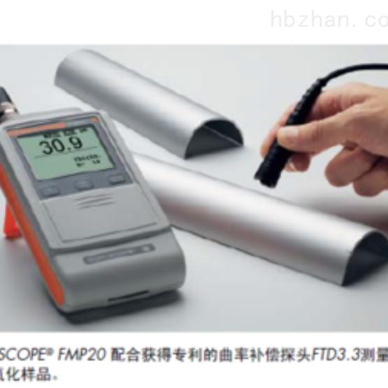 FMP10-氧化膜测厚仪