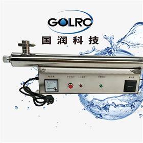 Golro协同防污紫外线消毒机