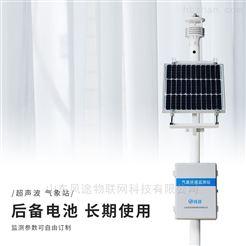 FT-CQX5农业气象监测站
