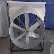 玻璃钢风机降温设备厂家