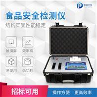 JD-G1200全功能食品安全检测仪价格
