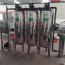 洁涵水产品养殖用水处理设备