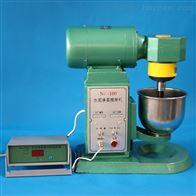 NJ-160水泥凈漿攪拌機計量校準