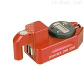 ZMM50漆膜测厚仪