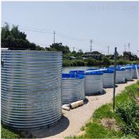 高密度鱼池环保水池