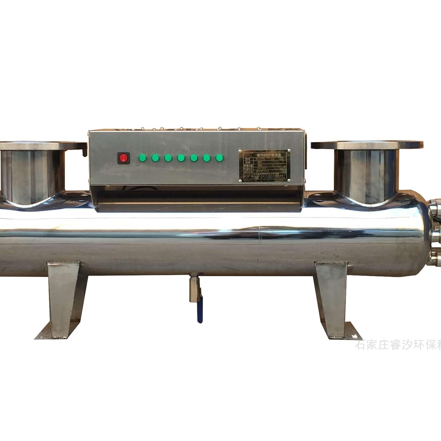 辽阳市定制低压高强度紫外线消毒器
