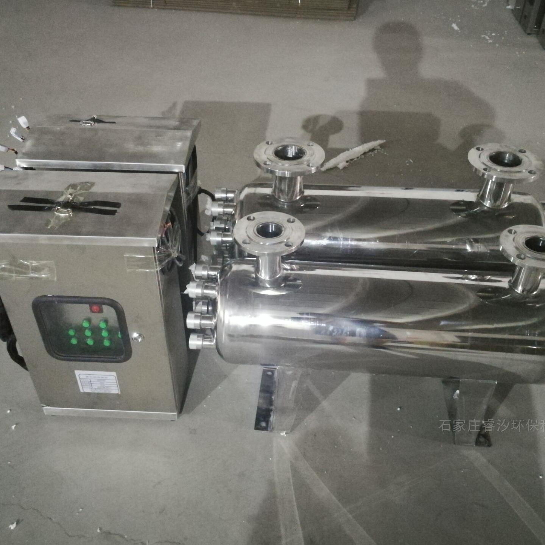 铁岭市RZ-UV2-DH75FW紫外线消毒器