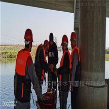 蛙人水下打捞清障施工团队