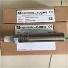 0BS4000-18GM60-E5-V1产品报价;P+F倍加福对射式光电开关