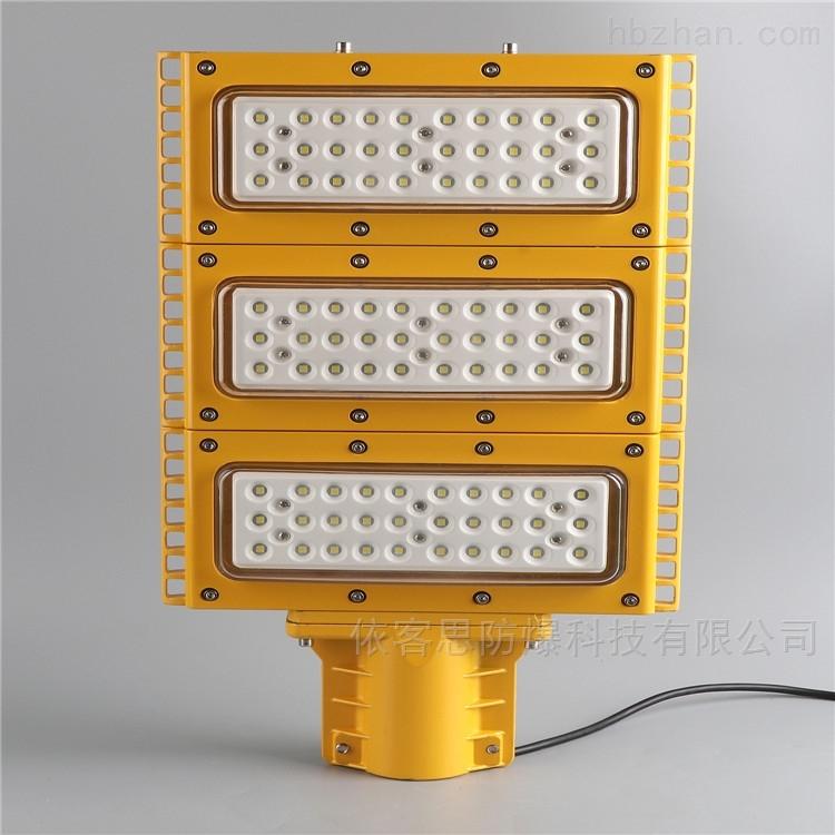 120W-免维护LED防爆路灯