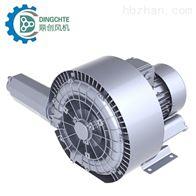 DE-1250高压漩涡气泵