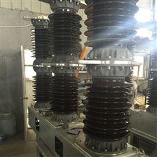 110KV高压断路器