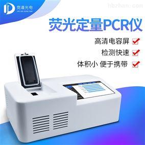 JD-PCR非洲猪瘟检测仪设备