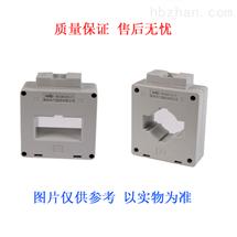 LCT-100零序電流互感器