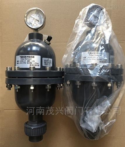 UPVC气囊式脉冲阻尼器