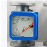 LZF-80垂直安装金属管浮子流量计技术参数