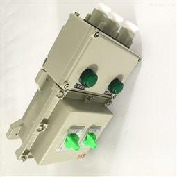 铸铝合金下进下出BLK52-100A防爆断路器