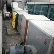 KT工业废气净化设备