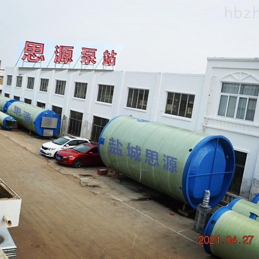 智能一体化预制泵站 污水提升泵站