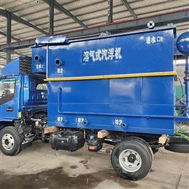 CY-FS-006农村一体化污水处理设备