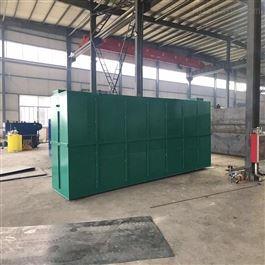 CY-FS-005高盐工业污水处理设备