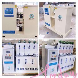 龙裕环保中学实验室污水处理设备