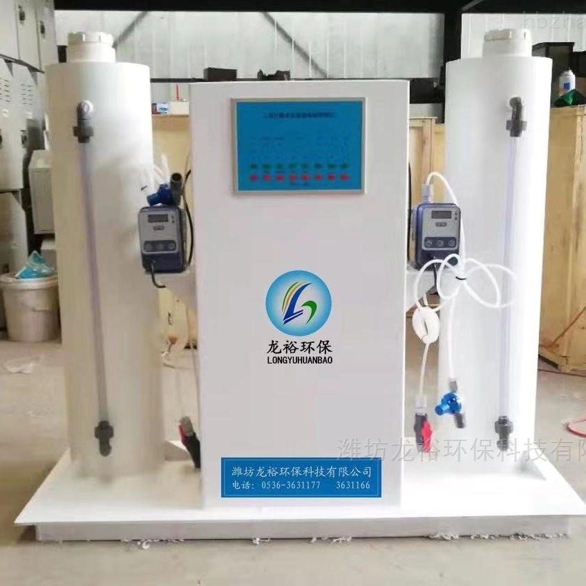 安徽*医药实验室污水处理设备