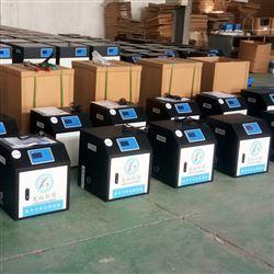 龙裕环保大学实验室污水处理设备