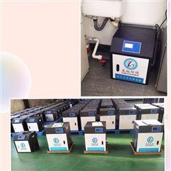 龙裕环保梅州市实验室污水处理设备