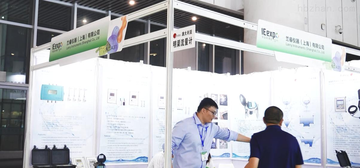 兰睿仪器惊艳亮相第三届中国环博会成都展,小伙伴们快来围观!