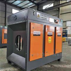 KT光催化氧化废气处理设备