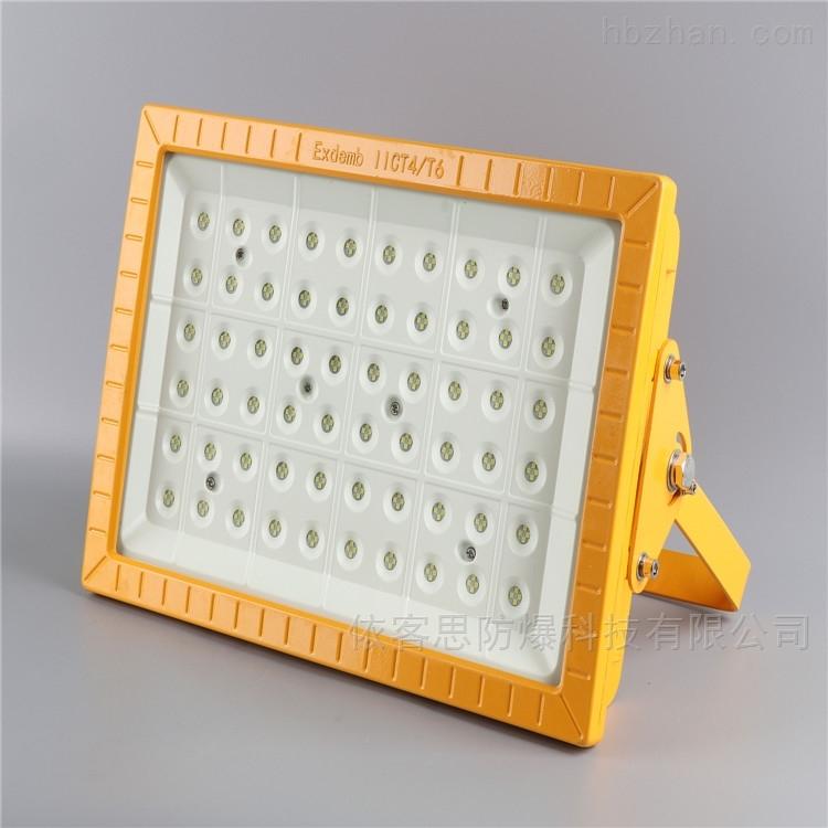 BFC8160  200w-防爆LED泛光灯