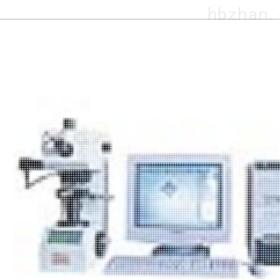 HVT-1000图像硬度计