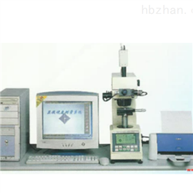 MHV-2000SC硬度计