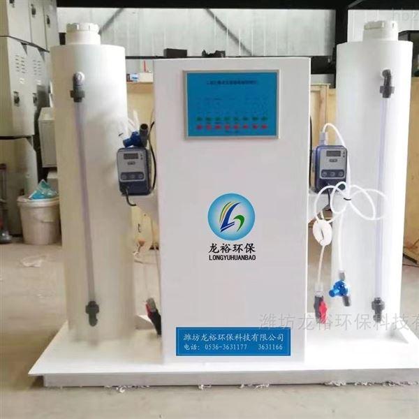 专科实验室污水处理设备