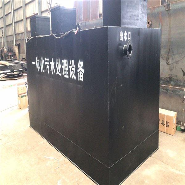 淮安地埋式一体化污水处理设备定制