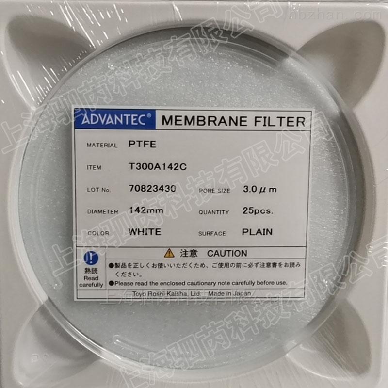 东洋直径142mm疏水性纯聚四氟乙烯滤膜
