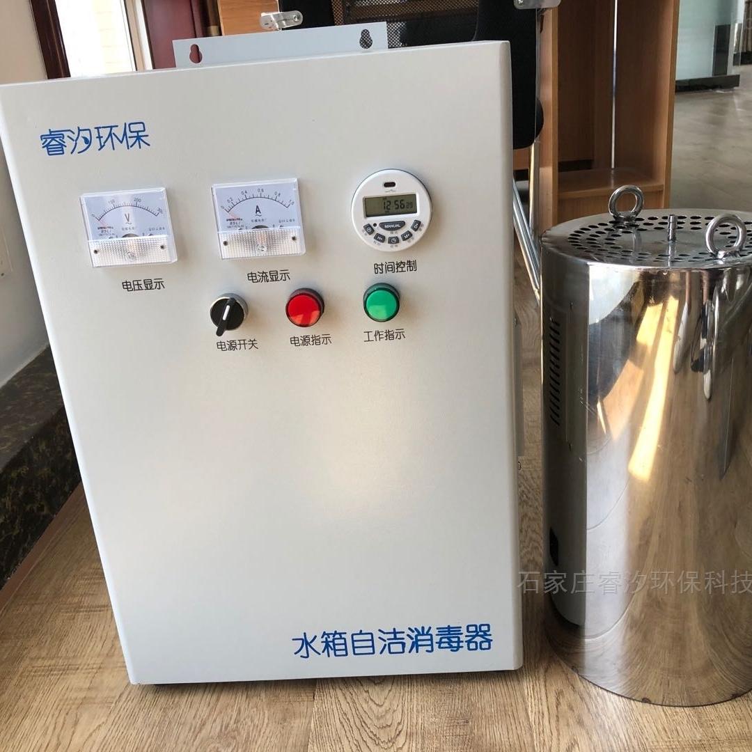 郴州市定制内置式自洁消毒器