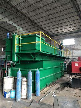广东污水处理一体化设备