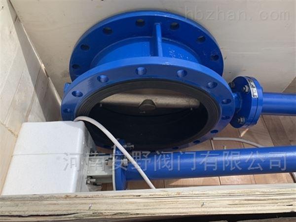 IP68防水加长杆电动碟阀