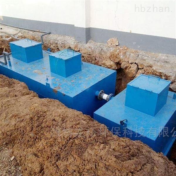 卫生院专科污水处理设备