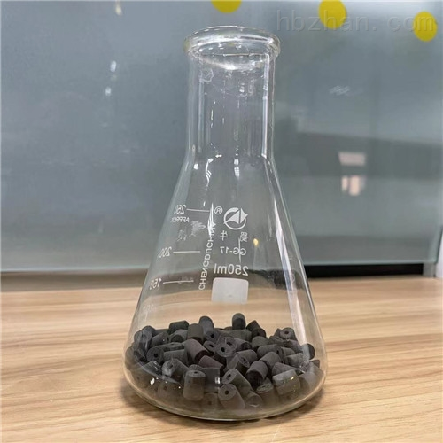 臭氧分解催化剂.jpg